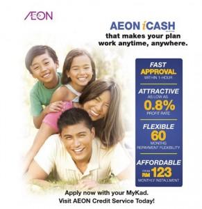 aeon personal loan
