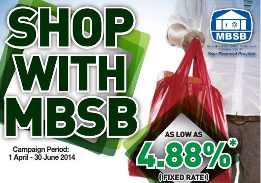 mbsb loan promotion