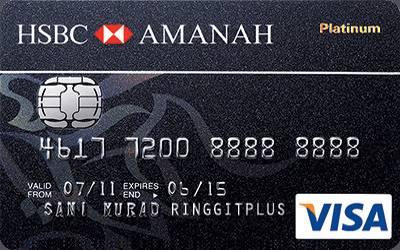 HSBC Amanah Mpower Visa Platinum Credit Card-i